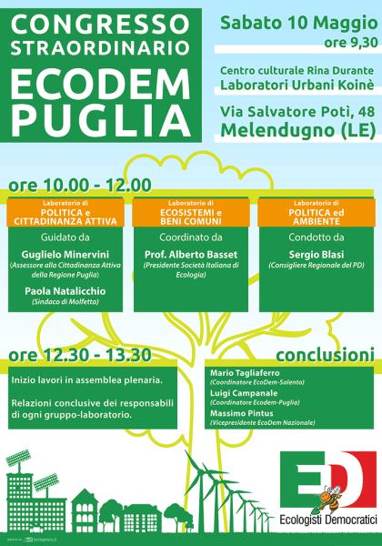EcoDem Puglia 2014